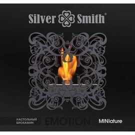 Биокамин Silver Smith EMOTION MINIature BL